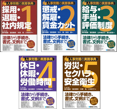 全5巻_2.jpg