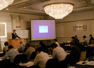 日本経営合理化協会1.jpg