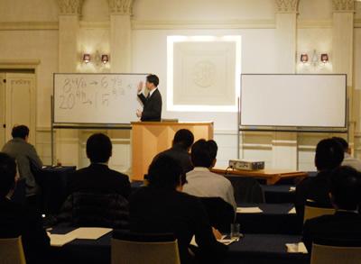 日本経営合理化協会3.jpg