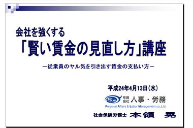 0413いわき.jpg