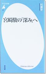 0818パネルディスカッション 004.jpg