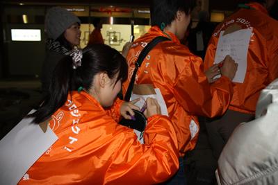 20101103日光1日目 805.jpg