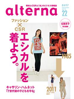 22_cover_fujisan.jpg