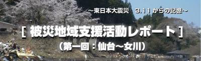 hisaidhi_report1.jpg