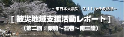 hisaidhi_report2.jpg