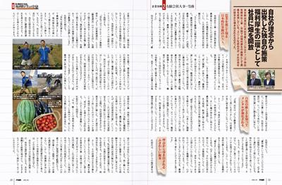 nana_201210.jpg